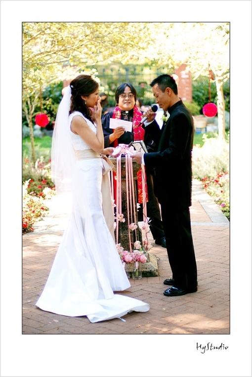 shakespeare_garden_wedding_20071116_11.jpg